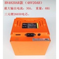 (含運費)超威鋰電池 48v20ah AR款(26650汽車級電芯)送5A充電器110v-220v寬電壓 鋰鐵 鐵鋰