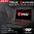 MSI GV72 8RC-078TW (i7-8750H/8G/1050-2GB/1T+128) GV72 078