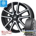 沒有大頭釘的輪胎米許林X冰3加215/60R16 99H XL&horaizumburakkuporisshu 6.5-16輪胎輪罩4瓶一套215/60-16 MICHELIN X-ICE3+ Tire1ban