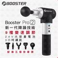 免運 菠蘿君 Booster Pro2 無線式振動按摩槍 深層按摩 肌肉放鬆 效果同 Hypervolt 健身 永璨體育