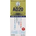 Rohto 製藥股份有限公司和意見供曼秀雷敦 AD20 120 毫升 drugpure