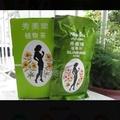 現貨!秀美樂植物茶(240元)