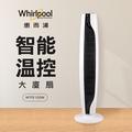 【Whirlpool惠而浦】可拆式智能大廈扇 WTFE100W