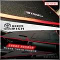 Toyota WISH 專用避光墊 VIOS ALTIS YARIS Camry 麂皮避光墊 竹炭避光墊