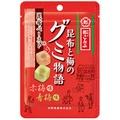 日本中野 昆布夾心梅子糖45g