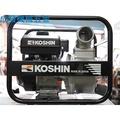 ㊣成發機械五金批發㊣日本原廠公司貨 3英吋 自吸式 引擎 抽水機 KOSHIN 非本田 HONDA ROBIN 三菱