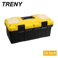 【TRENY】加厚工具箱-19吋.(3062-A11)