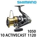 漁拓釣具 SHIMANO 10 ACTIVECAST 1120 / 1050 (遠投捲線器)