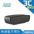 Jam Heavy Metal 無線藍牙喇叭 藍芽喇叭 音箱 內建麥克風 可通話 輕量 攜帶型