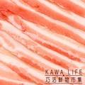 【KAWA巧活】能量豬 五花火鍋片12包組(300g/包)