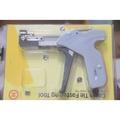 成亨 CH-338 不鏽鋼紮線槍、白鐵束帶紮線槍、白鐵紮線槍、白鐵束線槍、不鏽鋼束線槍