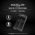 HANLIN 雙槽充電電池充電器 USB充電器 18650 16340 14500 鋰電池 充電座 電池盒 收納盒