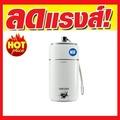เครื่องกรองน้ำ เครื่องกรองน้ำดื่ม  เครื่องกรองน้ํา กรองน้ำ เครื่องกรองน้ําใช้ในบ้าน เครื่องกรองน้ำดื่ม STIEBEL FOUNTAIN_BEST PROMOTIONราคาถูกอันดับ 1
