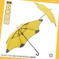 【美人傘 5年保固】BLUNT LITE3+ 美人勾勾傘 完全抗UV 糖果黃 保蘭特直傘 抗強風傘 防反雨傘 智慧型口袋