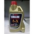 YAMAHA 山葉 原廠 4X 900CC 機油 10W40