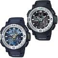 【CASIO 卡西歐 登山錶 系列】專業登山錶-數位羅盤_防水200米(PRG-280)