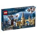LEGO  75953 霍格華茲 魔法柳樹