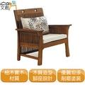 [文創集]羅梅納  時尚亞麻布實木單人座沙發椅(1人座+含椅墊)