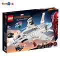 樂高 LEGO 76130 蜘蛛人 Stark Jet and the Drone Attack 玩具反斗城