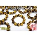 【喬尚拍賣】黃金虎眼石手珠18mmx12顆(大18黃虎眼)