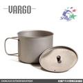 詮國 - 美國 Vargo - 鈦金屬烹煮杯 / 麵碗 / 900毫升(900ml) - VARGO 417