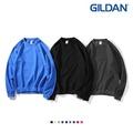 GILDAN 88000 秋冬 亞規 鋪棉大學TEE【FUTURE】