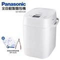 【Panasonic 國際牌】全自動製麵包機(買就送專用電子秤再送玻璃保鮮罐 SD-MDX100)
