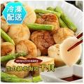 日本北海道生食級鮮干貝 海鮮烤肉 [CO00354] 千御國際★1月限定全店699免運