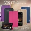 VXTRA Acer Iconia Talk S A1-734 7吋 經典皮紋超薄三折保護套摩爾藍