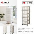 日本JEJ EMING系列 滑輪組合抽屜收納櫃/5抽 2色可選