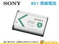 Sony NP-BX1 原廠電池 吊卡包裝 適 RX100M6 HX300 HX50V WX300 AS30 AS15 GWP88V