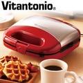 現貨 台灣公司貨 Vitantonio 鬆餅機 VWH-30B 小V鬆餅機 保固一年 附方格烤盤 PVWH-10-WF