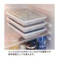 (現貨)日本製油炸鍋盤保鮮盒不鏽鋼油炸盤瀝油組瀝水籃
