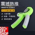 50%OFF SHOP可力可調節R型握力器手指康復訓練指力器腕力器【BK028474SPO】