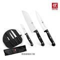 德國雙人 TWIN Chef 經典廚刀4件組(三刀附刀具專用收納袋)