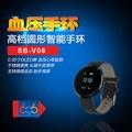 V06智能手環2代測心率血壓健康手環運動藍牙手環睡眠監測計步器