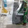 LEGO 76103 全新1號包(無黑豹