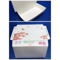 ☆昀誠紙品☆【一體大】 紙餐盒 便當盒 100個/條