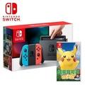 Nintendo Switch 寶可夢大禮包