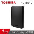 (含稅送USB3.0隨身碟16G+硬碟包) 全新TOSHIBA 黑靚潮II、白靚潮II 1TB 2.5吋USB3.0 行動硬碟