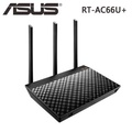 ASUS 華碩 RT-AC66U+ AC1750 雙頻 Gigabit 無線路由器