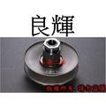 【小港二輪】雷霆. G5~良輝改裝開閉盤