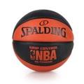 SPALDING NBA GRIP CONTROL OUTDOOR戶外籃球 黑橘