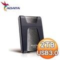 [NOVA成功3C]ADATA 威剛 HD650 2TB USB3.0 2.5吋行動硬碟  喔!看呢來