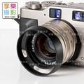 [享樂攝影] FotoFlex 導流口金屬遮光罩 37mm 39mm 40.5mm 43mm 46mm 49mm 52mm 55mm 58mm 斜口 內縮版 黑色金屬 Leica Zeiss Canon Kern