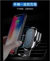 【Baseus】倍思重力支架車載無線充支援QI無線充電 iPhons X XS MAX,S9,S9+,XZ3,NOTE9,Mate 20 Pro