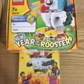 樂高 Lego 40234 加 紅包袋 雞年 生肖