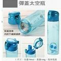 (合售)a la sha 阿財太空瓶+不鏽鋼保溫瓶