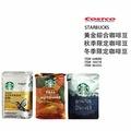 新效期 9月 星巴克咖啡豆 好市多代購 星巴克咖啡豆 秋季限定/早餐綜合/黃金綜合咖啡豆