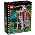 LEGO 樂高 75827 魔鬼克星總部 Ghostbusters HQ Fire Department Headquarters
